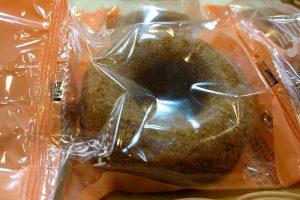 焼ドーナツ(抹茶)