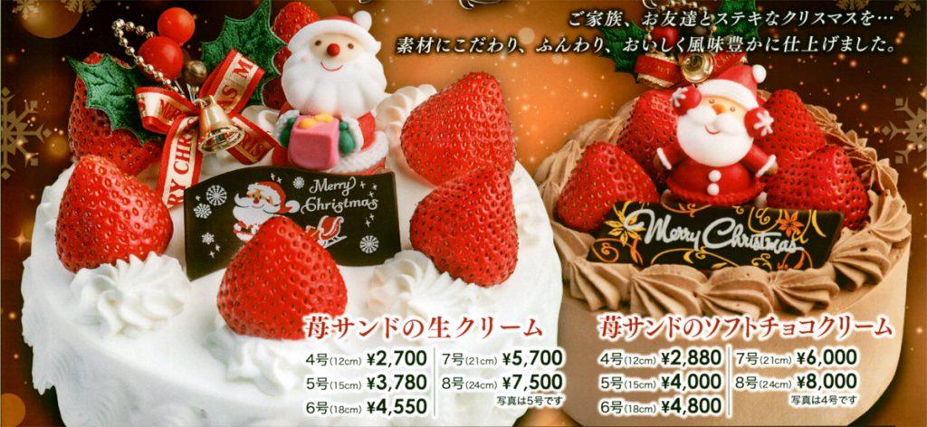 苺サンドの生クリーム、苺サンドのソフトチョコクリーム